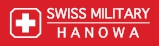 Logo-Swiss Military